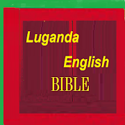 Luganda Bible English Bible Parallel