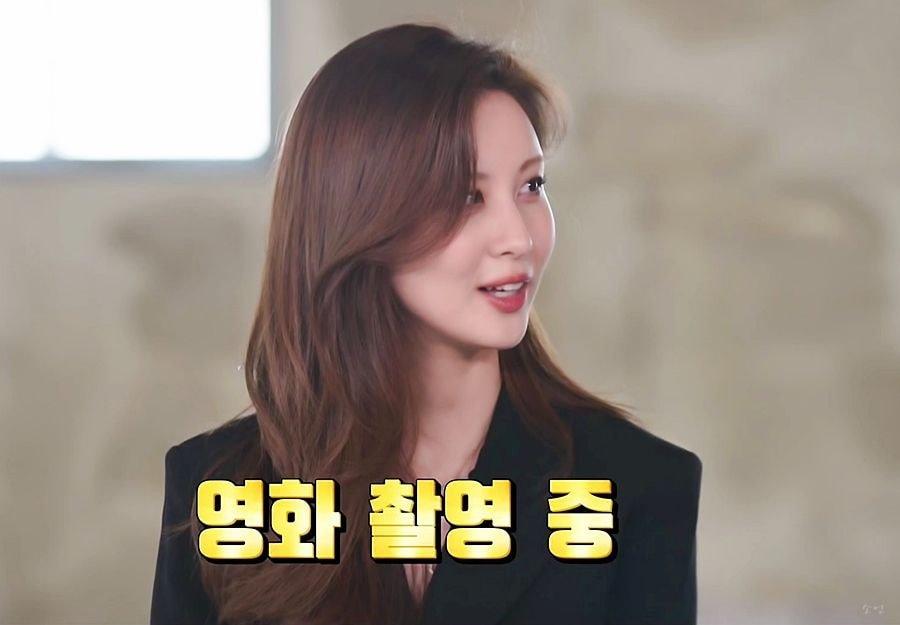 seohyun yoo 5