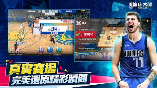 NBAu7c43u7403u5927u5e2b - Carmelo Anthonyu91cdu78c5u4ee3u8a00 android2mod screenshots 4