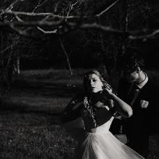 Wedding photographer Anya Prikhodko (prikhodkowed). Photo of 14.11.2017