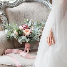 Wedding photographer Alyona Boiko (NaiveAngelPhoto). Photo of 04.06.2018