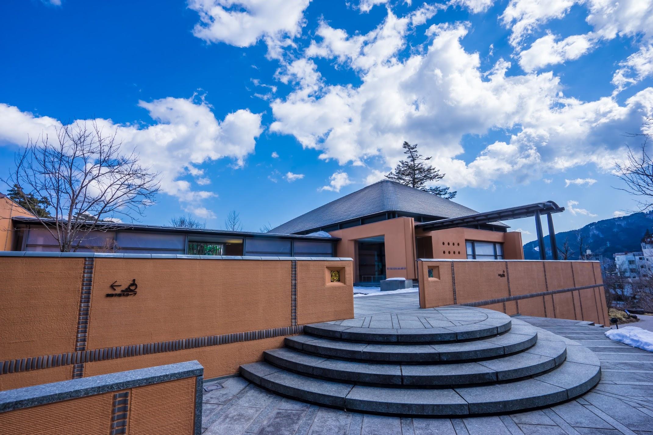 Nikko Kosugi Hoan Museum of Art1