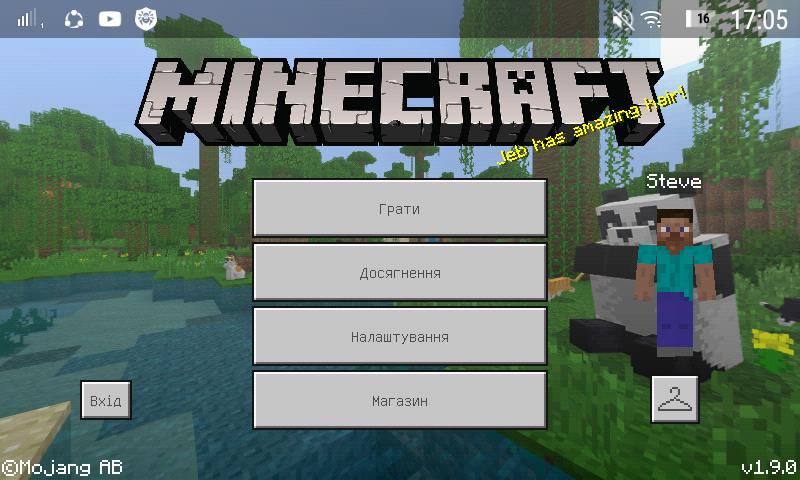 Minecraft Bedrock edition version 1.9.0 for mobile