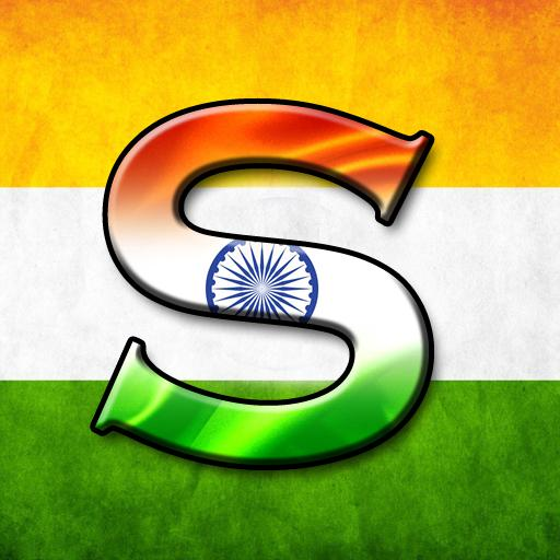 Indian Flag Alphabets