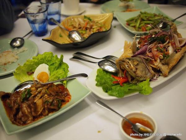 台中Lanna Thai restaurant 蘭那泰式餐廳@西屯捷運BRT秋紅谷 : 口味獨特,份量有餘的泰式料理