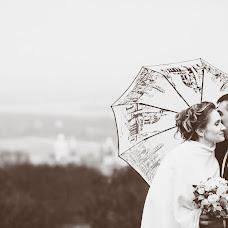 Wedding photographer Andrey Starikov (AndrewStarikov). Photo of 19.03.2016
