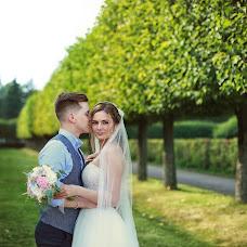 Wedding photographer Evgeniya Novickaya (klio24). Photo of 07.03.2018