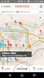 台灣訂房  螢幕截圖 3