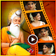 Download Guru Purnima Video Maker For PC Windows and Mac