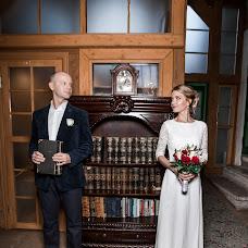 Wedding photographer Natali Pastakeda (PASTAKEDA). Photo of 01.12.2017