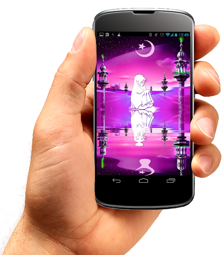 Pink Islamic Live Wallpaper