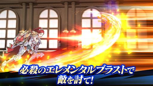 イドラ ファンタシースターサーガ 本格RPGゲーム 1.9.0 screenshots 2