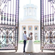 Wedding photographer Nataliya Malysheva (NataliMa). Photo of 02.08.2017