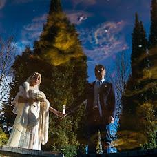 Wedding photographer Giorgio Di fini (difini). Photo of 28.12.2017
