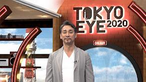 Tokyo Eye 2020 thumbnail