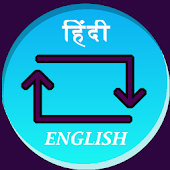 Advanced English-Hindi Dictionary offline free