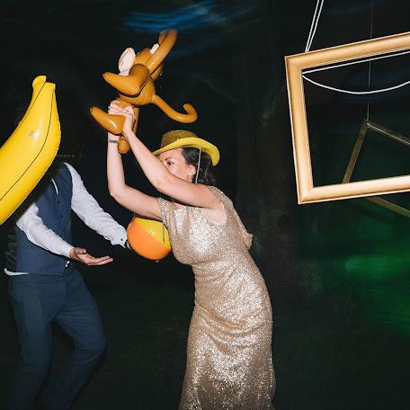 Wedding photographer Alex Miller (002a9ac096eb8ab). Photo of 26.10.2016