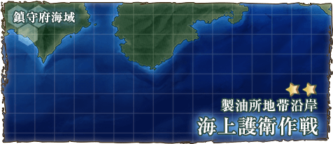 海域画像1-3