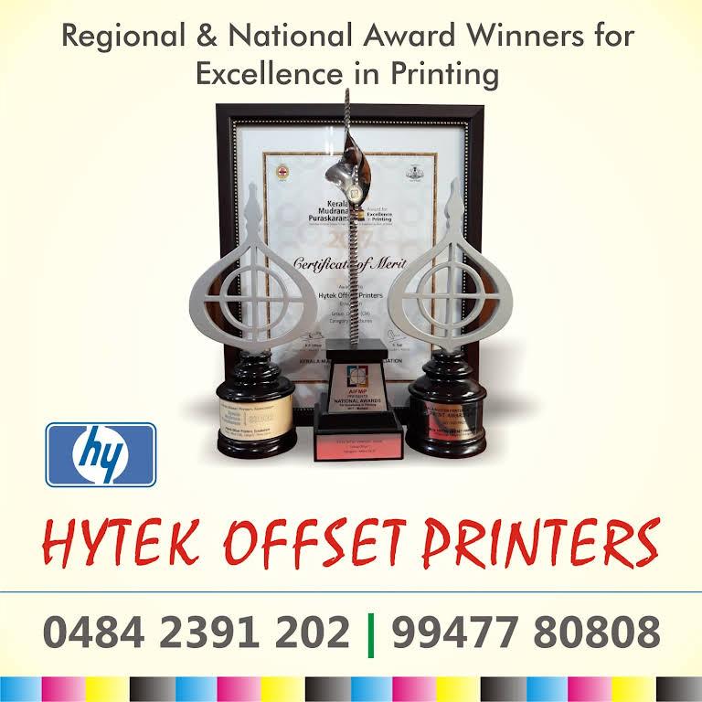 Hytek Offset Printers - Offset Printer in Kochi