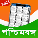 WB Voter List 2021 Download | Digital Ration Card icon