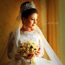 Wedding photographer Valida Mamedova (Adilav). Photo of 06.04.2015