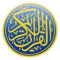 الشيخ محمد جبريل القرأن الكريم كامل بدون انترنت icon