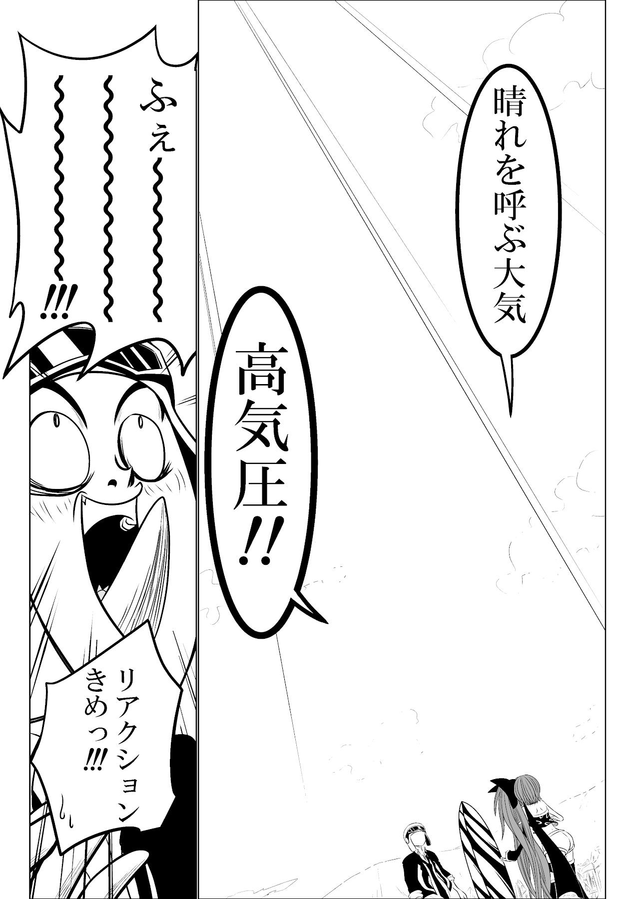 バリアス・サン5_06