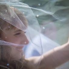 Wedding photographer Natalya Vilman (NataVilman). Photo of 19.05.2015