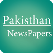 All Pakistan Newspapers Pro