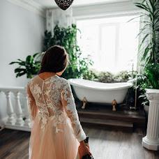 Wedding photographer Ivan Pyanykh (pyanikhphoto). Photo of 10.04.2018