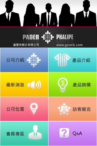 PADER服飾|玩書籍App免費|玩APPs
