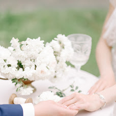 Wedding photographer Aleksandra Shimanchuk (sandrapic). Photo of 22.01.2017