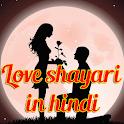 Hindi Shayari Wallpapers icon