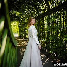 Wedding photographer Kirill Kudryavcev (kirill). Photo of 06.07.2015