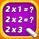 Multiplication Kids - Math Multiplication Tables - Androidアプリ