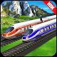 Train Drive Simulator 2017 (game)