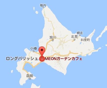 地図:ミオン ガーデン・カフェ