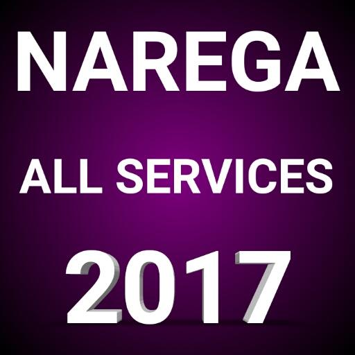 Narega all services 2017