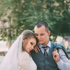 Wedding photographer Valeriya Karatunova (ValeriaV). Photo of 29.05.2016