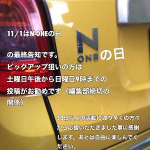 N-ONE JG1 2013年プレミアムツアラーLパッケージのカスタム事例画像 コロ🐯(正式 コロ助/漢字 虎路助)さんの2020年10月31日00:02の投稿