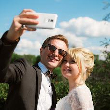 Wedding photographer Ekaterina Trushkova (ETrush). Photo of 25.04.2016