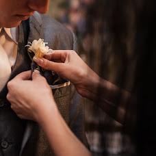 Wedding photographer Alexandre Wanguestel (alexwanguestel). Photo of 08.09.2017