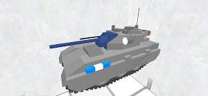 "ARC-110 ATRV ""Artemis"""