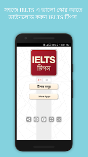 IELTS Tips and Vocabulary - náhled