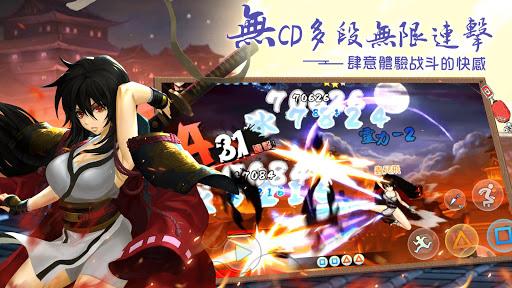 噬魂者-全民瘋玩本格派動作手遊 for PC