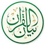 Bayan Quran 5.6.2