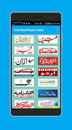 urdu newspapers indian screenshot 3