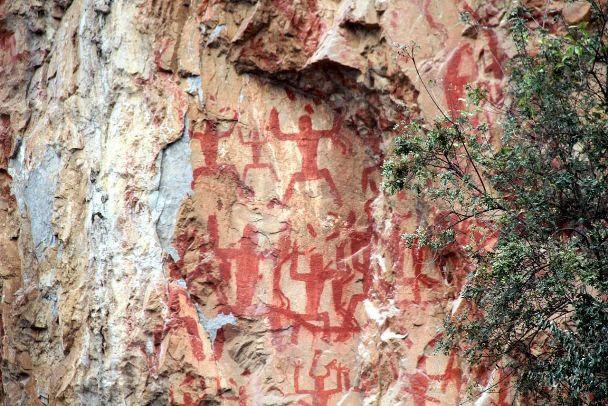 Arte rupestre de Zuojiang Huashan