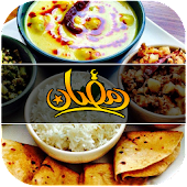 Ramazan Recipes