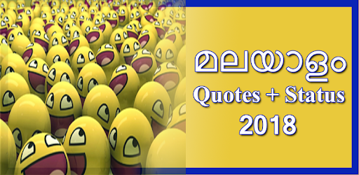 Malayalam Quotesstatus 2018 Apps On Google Play